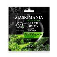 """MASKIMANIA - Black Detox Маска для лица """"Матирование, очищение и сужение пор"""""""
