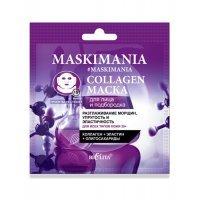 """MASKIMANIA - Collagen Маска для лица и подбородка """"Разглаживание морщин, упругость и эластичность"""""""