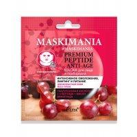 "MASKIMANIA - Premium Peptide Anti-Age Маска для лица и подбородка ""Интенсивное омоложение, лифтинг и питание"""