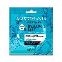 """MASKIMANIA - Hyaluron Lift Маска для лица """"Эффект подтяжки, интенсивное увлажнение и лифтинг"""""""
