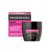 MASKIMANIA Кремовые маски для лица - Маска-восстановление для лица после использования различных типов защитных масок