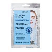 HAPPY TIME - Альгинатные маски для лица. Моделирующая альгинатная маска с гиалуроном и жемчугом для лица, шеи и декольте