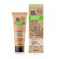 Hemp green.Натуральная косметика - Крем для лица день-ночь «Минимайзер морщин и интенсивный уход»