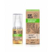 Hemp green.Натуральная косметика - Rich-масло для лица «Интенсивный уход»