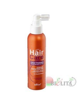 Professional Hair Care СПРЕЙ-УКРЕПЛЕНИЕ луковиц волос несмываемый 150мл