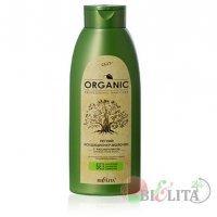Professional Organic Hair Care - Лёгкий КОНДИЦИОНЕР-МОЛОЧКО с фитокератином 500мл