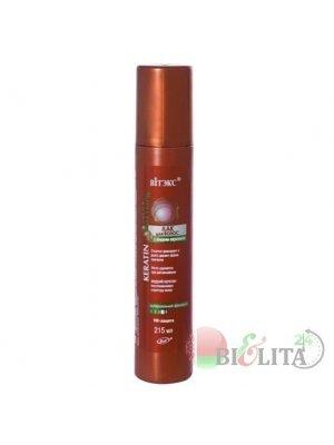 Keratin Styling - ЛАК для волос с жидким кератином суперсильной фиксации 215мл