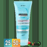 Aqua Active - ПЕНКА для умывания Активно Увлажняющая Очищающая 200мл