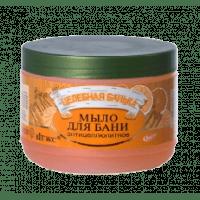 Целебная банька - Мыло для бани Антицеллюлитное