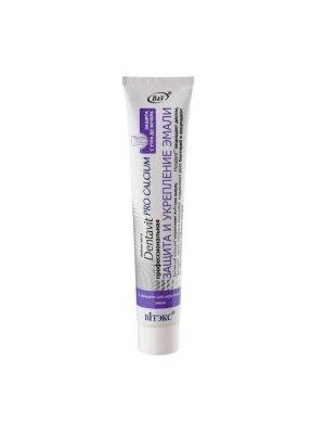 Dentavit Pro Зубная паста Профессиональная Calcium ЗАЩИТА И УКРЕПЛЕНИЕ ЭМАЛИ