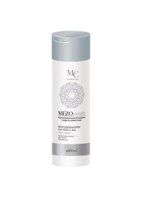 MEZOcomplex - МезоДЕМАКИЯЖ для лица и век Мягкое очищение