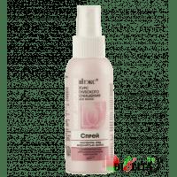 Жирные волосы - Спрей Контроль над жирностью волос с аминокислотным себонормализующим комплексом