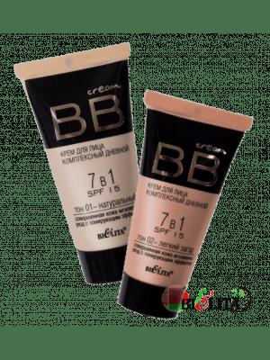 BB cream - крем для лица комплексный дневной  7 в 1 тон:  01 ; 02