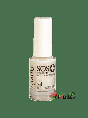 Luxury - SOS Эликсир -восстановление 9 в 1 для ногтей