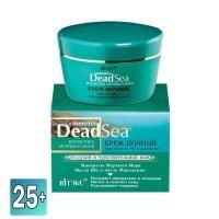 Косметика Мертвого Моря - Крем ночной для сухой и чувствительной кожи