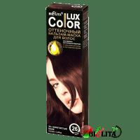 Color LUX с маслом арганы и фитокератином - Оттеночный БАЛЬЗАМ-МАСКА для волос ТОН 26 золотистый кофе