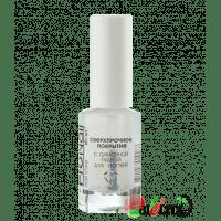 ProNail - Сверхпрочное покрытие с алмазной пудрой для ногтей