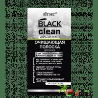 Black Clean - Глубоко очищающие полоски для носа