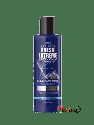 Vitex For Men Fresh Extreme - Лосьон после бритья Охлаждающий