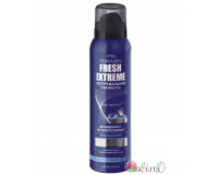 Vitex For Men Fresh Extreme - Дезодорант-антиперспирант Охлаждающий