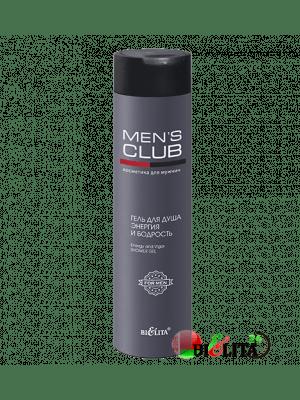 MEN'S CLUB - ГЕЛЬ для ДУША Энергия и бодрость