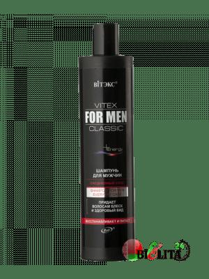 Vitex for men CLASSIC - Шампунь для мужчин ежедневный уход