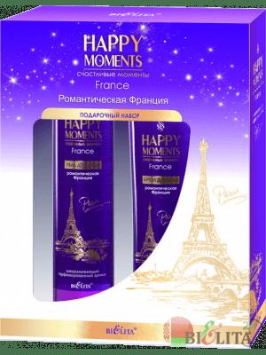 HAPPY MOMENTS - Подарочный набор Романтическая Франция