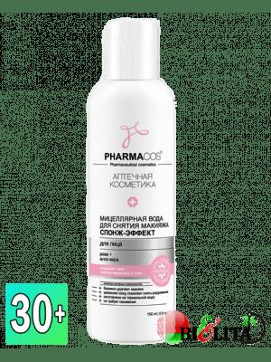 Мицеллярная ВОДА для снятия макияжа Спонж-эффект для лица - PHARMACOS