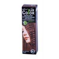 """Оттеночный бальзам для волос """"COLOR LUX"""" тон 06.1"""