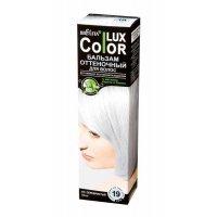 Оттеночный бальзам для волос «COLOR LUX» тон 19