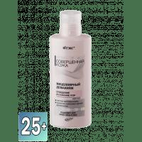 Совершенная кожа - Мицеллярный демакияж для лица ОЧИЩЕНИЕ и СУЖЕНИЕ ПОР