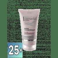 Совершенная кожа - Маска обновляющая для кожи с расширенными порами и признаками купероза