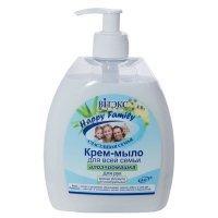Крем-мыло для всей семьи «АЛОЭ и РОМАШКА» для рук и тела