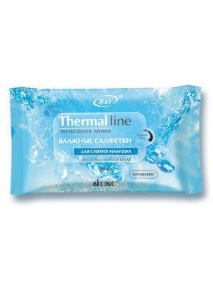 Термальная линия - Влажные салфетки для снятия макияжа