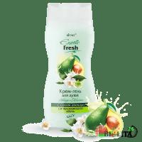 Exotic Fresh - Крем-гель для душа Авокадо и Жасмин с соком авокадо