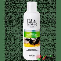 Oil Naturals - Пенка для умывания лица с маслами ОЛИВЫ и КОСТОЧЕК ВИНОГРАДА Ежедневное очищение