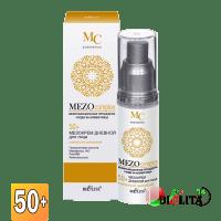 MEZOcomplex - МезоКРЕМ дневной для лица Комплексное омоложение 50+
