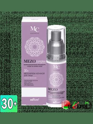 MEZOcomplex - МезоКРЕМ ночной для лица Глубокое увлажнение 30+
