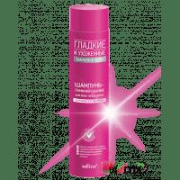 ГЛАДКИЕ и УХОЖЕННЫЕ - Шампунь-ламинирование для всех типов волос