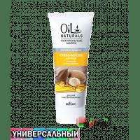 Oil Naturals - Скраб-маска для лица с маслами АРГАНЫ и ЖОЖОБА Питание и Очищение