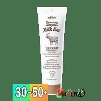 Milk Line / Протеины молодости - Легкий пилинг для лица с молочной кислотой для всех типов кожи