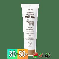 Milk Line / Протеины молодости - Крем интенсивно смягчающий для ног ФОРМУЛА НЕЖНОСТИ