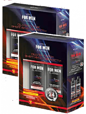 Vitex for men CLASSIC - ПОДАРОЧНЫЙ НАБОР VITEX FOR MEN CLASSIC №1
