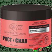Рост и Сила - Стимулирующий бальзам для роста и укрепления волос