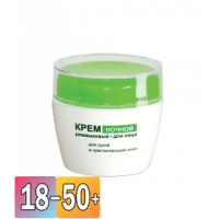 Ромашковая - Крем для лица ночной для сухой и чувствительной кожи