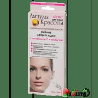 Ампулы красоты - Сияние + защита кожи с витамином С и комбучей