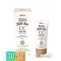 Milk Line / Протеины молодости - СС-крем для лица СИЯНИЕ СОВЕРШЕНСТВА 10 в 1 SPF 15