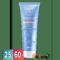 ГИДРОЭФФЕКТ - Восстанавливающий крем ночной для лица АНТИСТРЕСС против признаков усталости для всех типов кожи