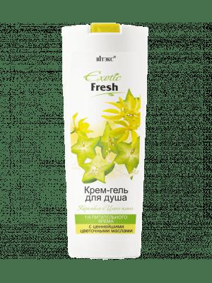 Exotic Fresh - Крем-гель для душа Карамбола и Иланг-иланг