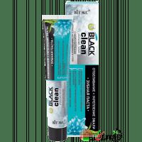 BLACK CLEAN - Зубная паста ОТБЕЛИВАНИЕ + УКРЕПЛЕНИЕ ЭМАЛИ с микрочастицами черного активированного угля и минералами Мертвого моря